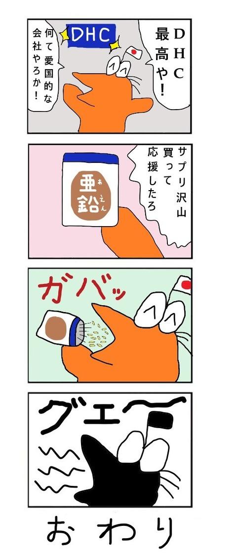 100uyonow1