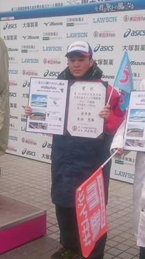 1000米田くん表彰