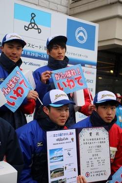 2000少年男子リレー表彰
