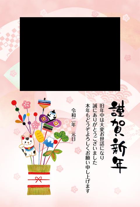 jp20t_fr_0005