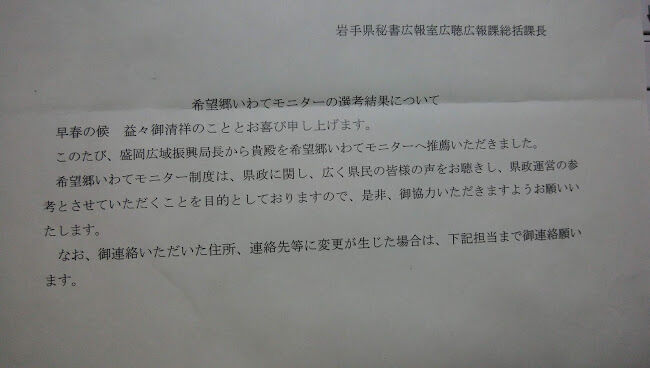 DSC_030