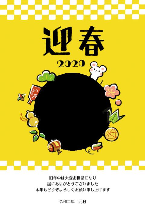 jp20t_fr_0083