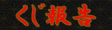 ece4719a47573ccba44f541508bccbe3[1]