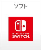 switch_category_sw