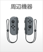 switch_category_acc