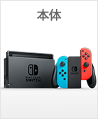 switch_category_hw
