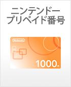 switch_category_vc