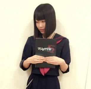 【有名人,素人画像】【AKB48】 横山由依が『マジすか学園』で見せたセクシーすぎるシーンが話題に 「くっそエロい」「完全に透けてる」