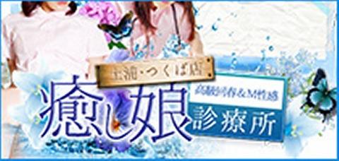 banner_official02