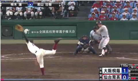 大阪桐蔭vs仙台育英9回