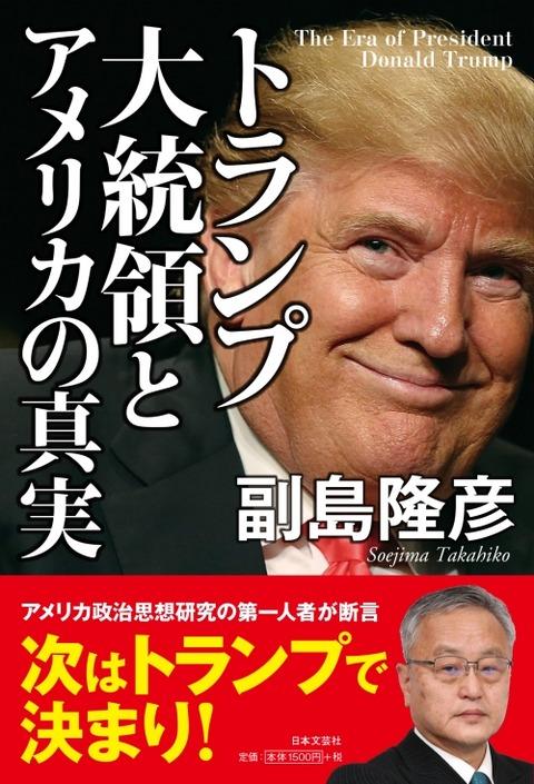 20160629153917_boyaki
