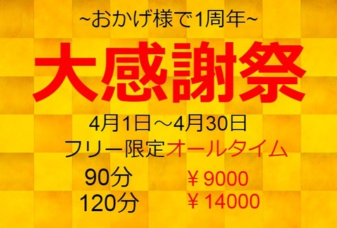 10319000290 (3)
