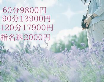 hM0AMQDuxTXYW5k1495452031_1495452454