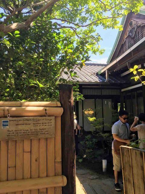 AMEX会員専用の京都特別観光ラウンジに行ってきました