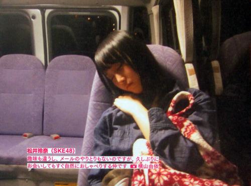 松井玲奈、寝顔