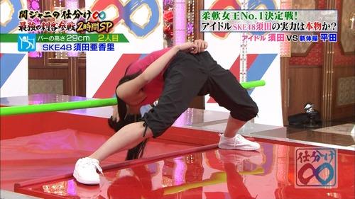 須田亜香里、関ジャニの仕分け、柔軟、優勝39