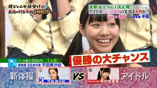 須田亜香里、関ジャニの仕分け、柔軟、優勝19