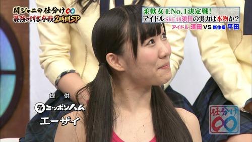 須田亜香里、関ジャニの仕分け、柔軟、優勝121