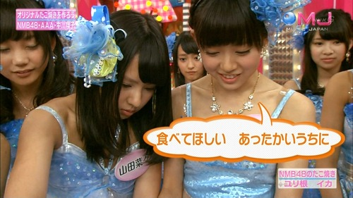 NHK-MJ-nmb48たこ焼き21
