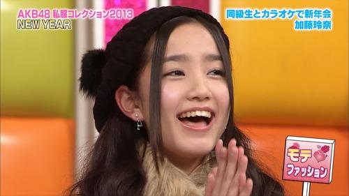 加藤玲奈テレビ2