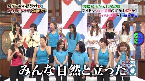 須田亜香里、関ジャニの仕分け、柔軟、優勝49