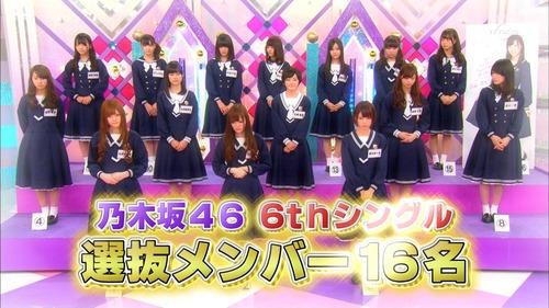 nogizaka46-6th