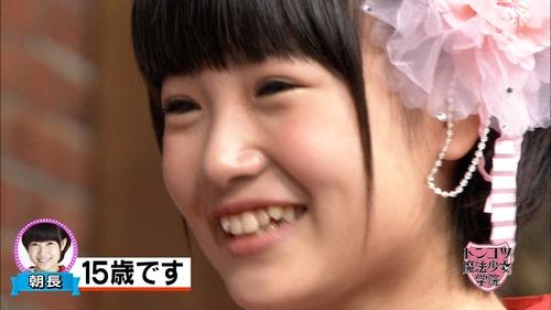 朝長美桜、下ネタ、テレビ、ダチョウ倶楽部上島6