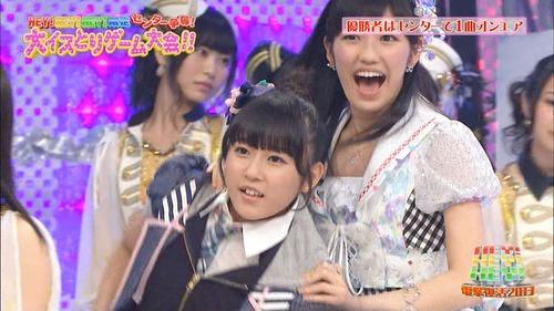 渡辺麻友、hey!2013