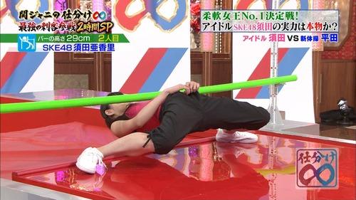 須田亜香里、関ジャニの仕分け、柔軟、優勝37