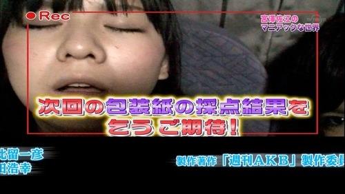 佐藤すみれ、寝顔3