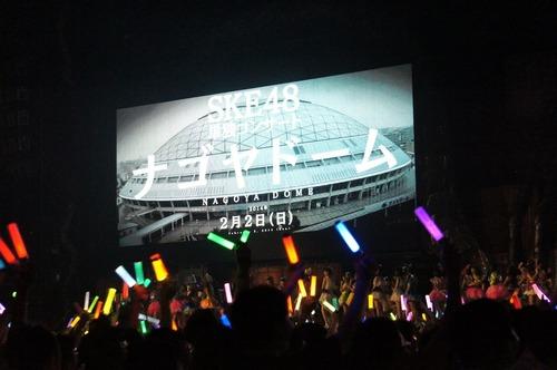 ske48単独コンサート、ナゴヤドーム