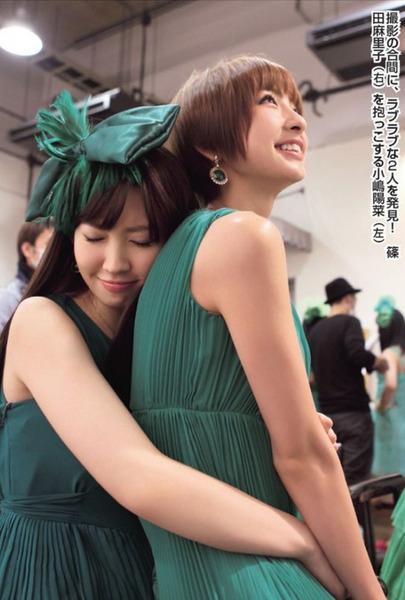 小嶋陽菜が後ろから篠田麻里子に抱きつく