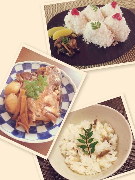 加藤るみ、鯛料理