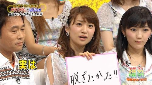 大島優子、総選挙一位なら脱いでたhey!hey!hey!2013年7月1日8