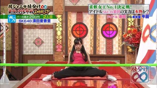 須田亜香里、関ジャニの仕分け、柔軟、優勝35