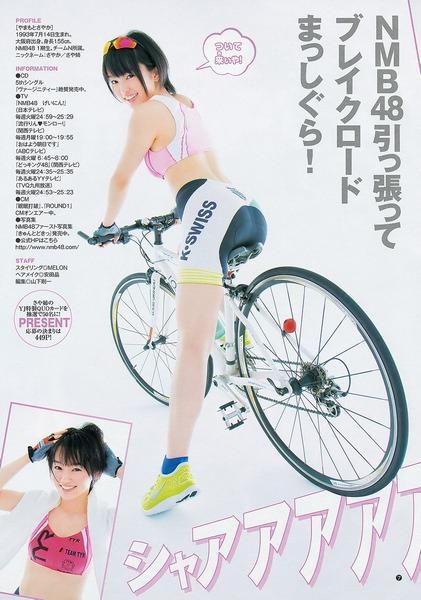 山本彩、自転車、おしり