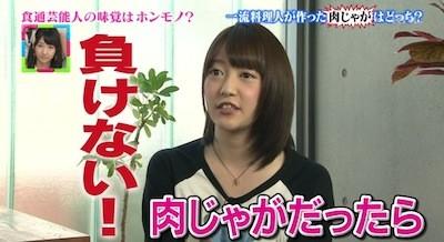 佐藤亜美菜、肉じゃがだったら負けない