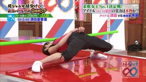 須田亜香里、関ジャニの仕分け、柔軟、優勝38