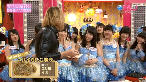 NHK-MJ-nmb48たこ焼き26