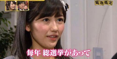 渡辺麻友、テレビ占い、諸喜田3