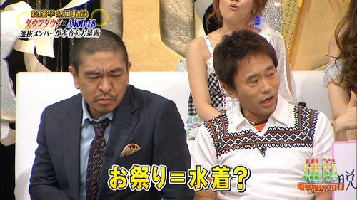 大島優子、総選挙一位なら脱いでたhey!hey!hey!2013年7月1日5
