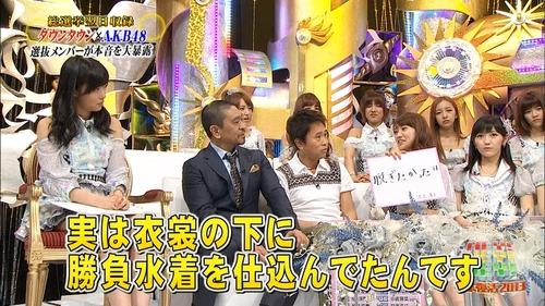 大島優子、総選挙一位なら脱いでたhey!hey!hey!2013年7月1日3