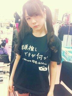 村重杏奈tシャツ-指原推しですが何か