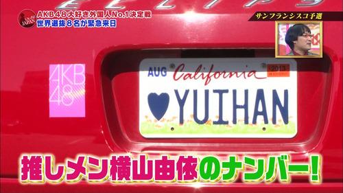 l99JQWh-yokoyamayui