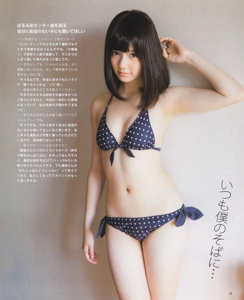 島崎遥香、水着、いつも僕のそばに
