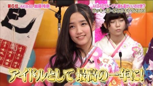 加藤玲奈テレビ3