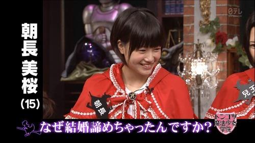 朝長美桜、なぜ結婚諦めちゃったんですか