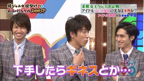 須田亜香里、関ジャニの仕分け、柔軟、優勝48