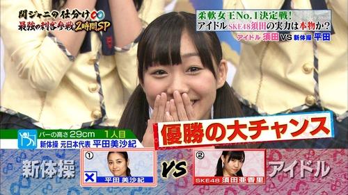 須田亜香里、関ジャニの仕分け、柔軟、優勝120