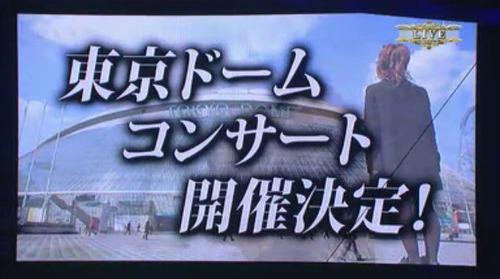 akb48東京ドームコンサート決定